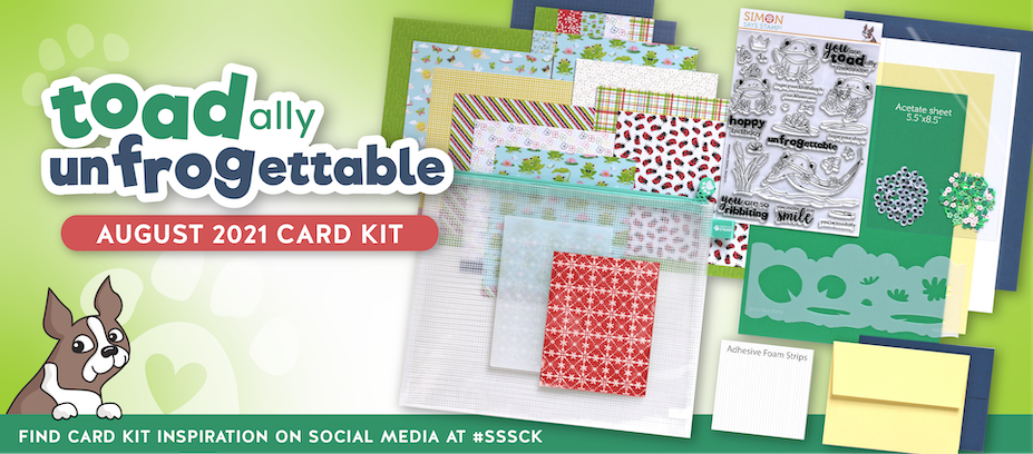 August 2021 Card Kit of the Month