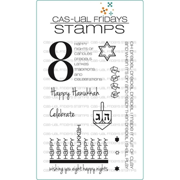 CAS-ual Fridays 8 HAPPY NIGHTS Clear Stamps CFSS12006