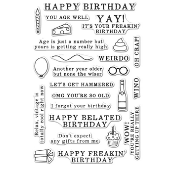 Hero Arts Clear Stamps IRREVERENT BIRTHDAY MESSAGES CM143*