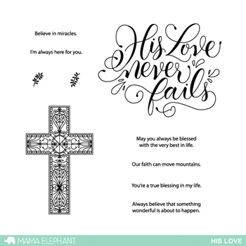 Mama Elephant Clear Stamps HIS LOVE*