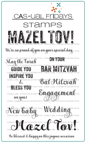 CAS-ual Fridays MAZEL TOV Clear Stamps CFS1714 Preview Image