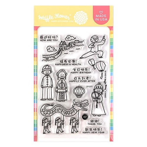 Waffle Flower NI HAO Clear Stamps 271277 Preview Image