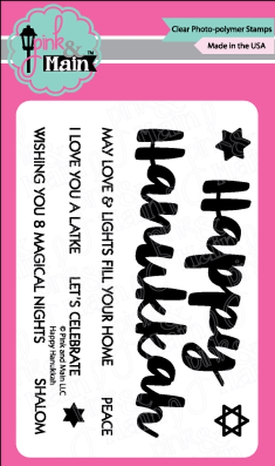 Pink and Main HAPPY HANUKKAH Clear Stamps PM0372 zoom image