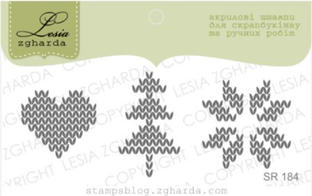 Lesia Zgharda KNITTED ELEMENTS Clear Stamps sr184 zoom image