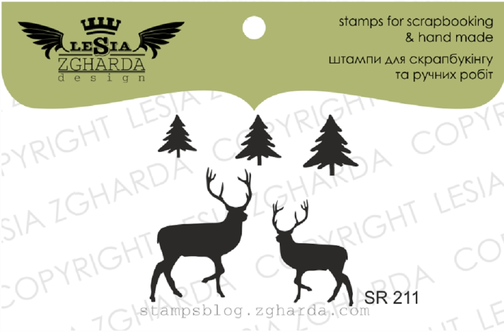 Lesia Zgharda DEER AND CHRISTMAS TREES Clear Stamps sr211 zoom image