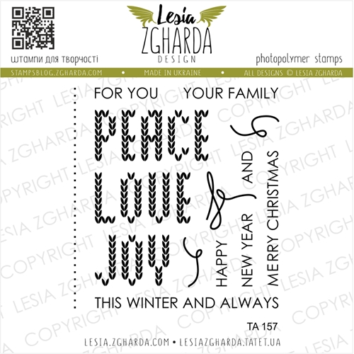 Lesia Zgharda PEACE, LOVE, JOY Clear Stamps ta157 Preview Image