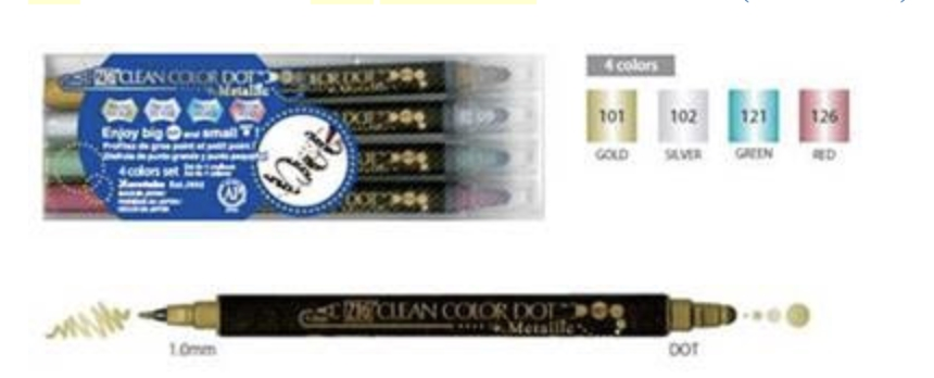 Zig Clean Color DOT METALLIC 4 Color Set Kuretake TC81004V zoom image