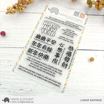 Mama Elephant Clear Stamps LUNAR SAYINGS