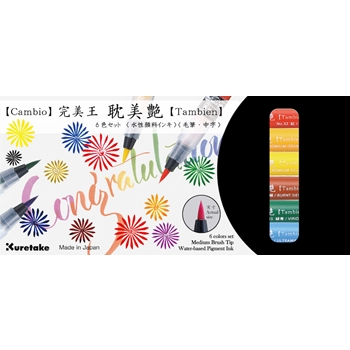 Zig Kuretake CAMBIO TAMBIEN Medium Brush Tip Pens SET 6VA*