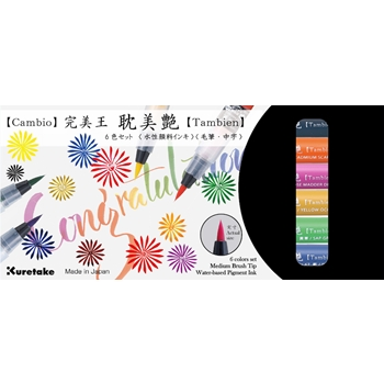 Zig Kuretake CAMBIO TAMBIEN Medium Brush Tip Pens SET 6VB