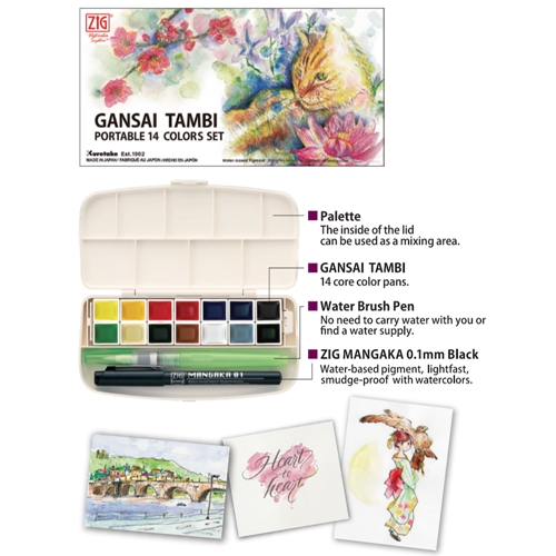Zig PORTABLE GANSAI TAMBI 14 Colors Travel Watercolor Set mc30-1 Preview Image