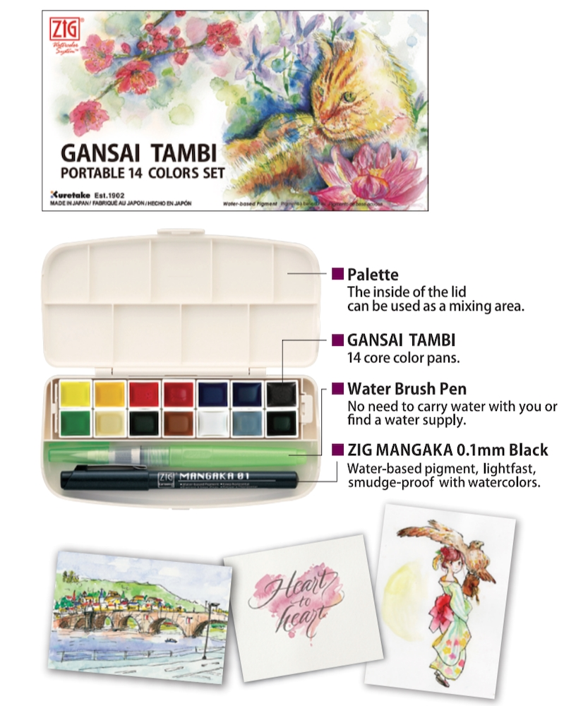 Zig PORTABLE GANSAI TAMBI 14 Colors Travel Watercolor Set mc30-1 zoom image